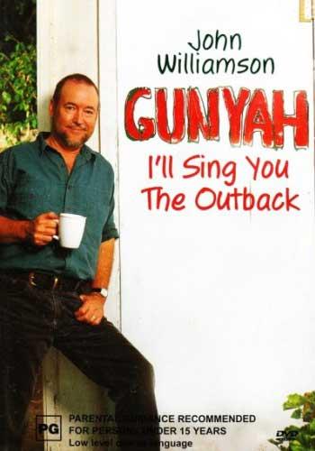gunyah-dvd